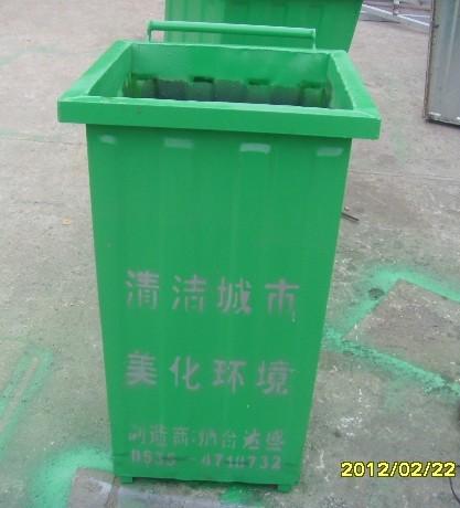 镀锌板垃圾桶_移动通信供应信息-中国五金商机网!